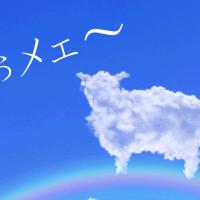 20150106a 羊