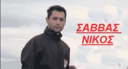 Σάββας Νίκος_panseraikos_ SLeague 3 αγωνιστική Πρόγραμμα Διαιτητές