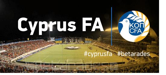πρωτάθλημα Κύπρου για το 2017-18 panseraik