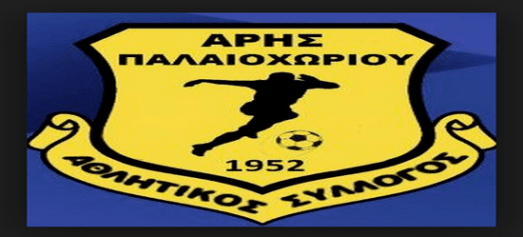 aris_palaiox_ Αποτελέσματα κυπέλλου Χαλκιδικής