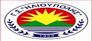 Πρόγραμμα αγώνων ΕΠΣ Μακεδονίας 12-13/5/2018