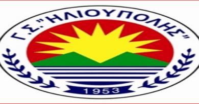 Αποτελέσματα Α1 Μακεδονίας 18η αγωνιστική