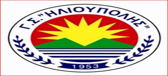 Πρόγραμμα ΕΠΣ Μακεδονίας 16-17
