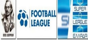 Αποτελέσματα 9-10-11 Φεβρ. Super-Football