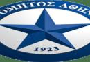 Διαιτητές προημιτελικών κυπέλλου Ελλάδος 2017-18