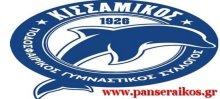 13η αγωνιστική Football League - tv ΕΡΤ3