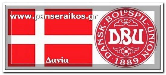 Δανία_ tv ert1 αγώνες World Cup