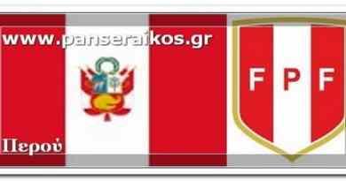 Περού_ 2ος ημιτελικός Κόπα Αμέρικα