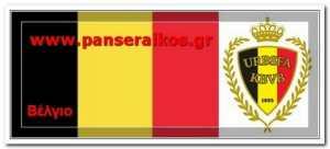 Νίκη του Βελγίου στο μικρό τελικό