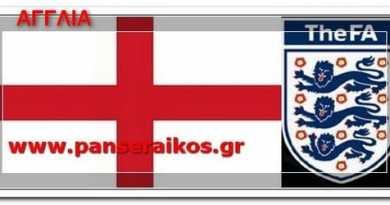 Η Κροατία στον τελικό_αγγλια