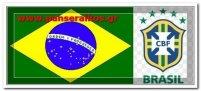 Στους οχτώ των προημιτελικών η Βραζιλία