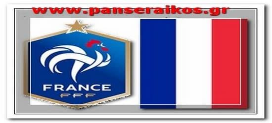 Γαλλία παγκόσμια πρωταθλήτρια