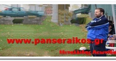 Πρόγραμμα κυπέλλου Σερρών 1η