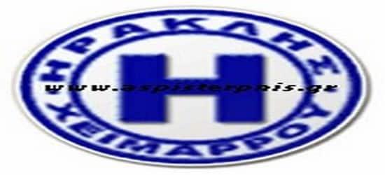 Χείμαρρος_ Αποτελέσματα Κυριακής 14-04-2019 ΕΠΣ