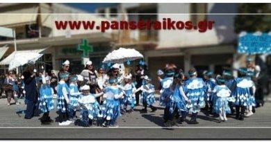Καρναβαλική παρέλαση στην Τερπνή