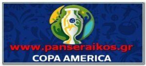 Κόπα Αμέρικα 2019