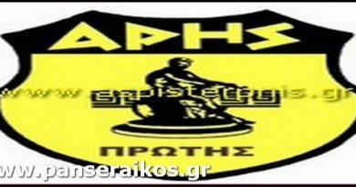 proti_Πρώτη_panseraikos.gr