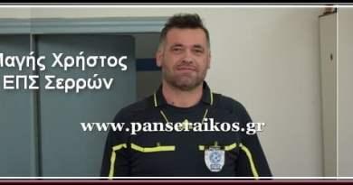 magis_Μαγής_panseraikos.gr