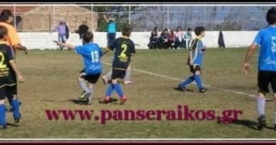 pediko1_panseraikos.gr