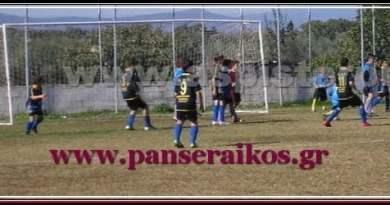 pediko_panseraikos.gr