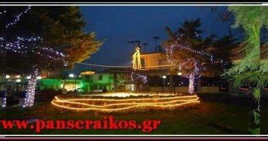 TERPNH XRISTOYGENNA_panseraikos.gr_Χριστούγεννα_