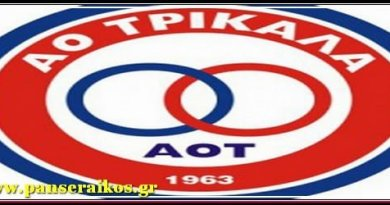 trikala_panseraikos.gr_Τρίκαλα