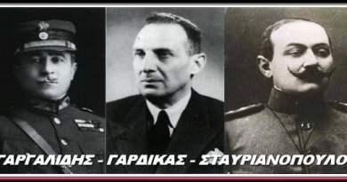 Panseraikos.gr_stavrianopoleos