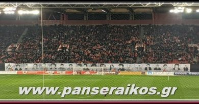 osfp_panseraikos.gr_ΟΣΦΠ