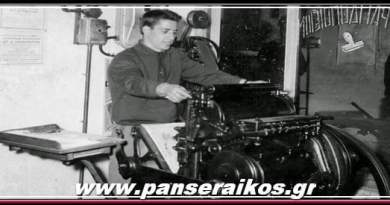 triantafilou_dimitris_panseraikos.gr_