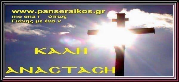 kali_anastasi_