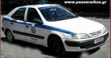 Σύλληψη για το φόνο του 42χρονου _ Bρέθηκε νεκρός στην περιοχή της Νιγρίτας _ Σύλληψη για πλαστά έγγραφα Covid
