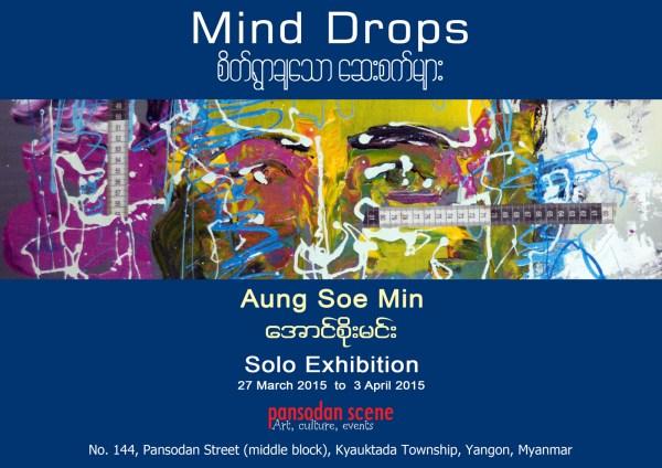 Pansuriya Art Post Of Myanmar