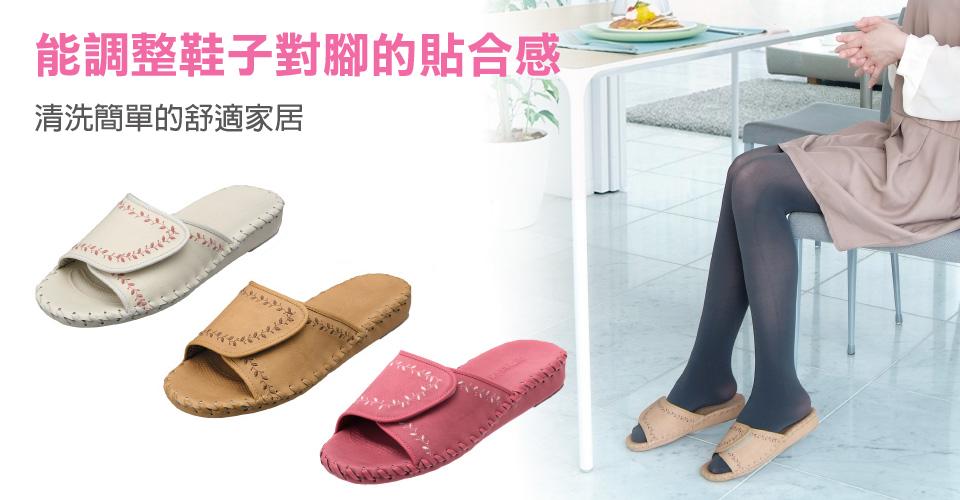 PANSY臺灣官方網站