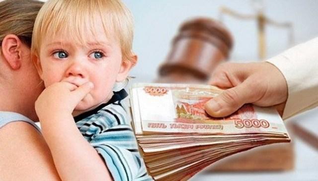 Порядок и особенности взыскания алиментов на содержание ребёнка