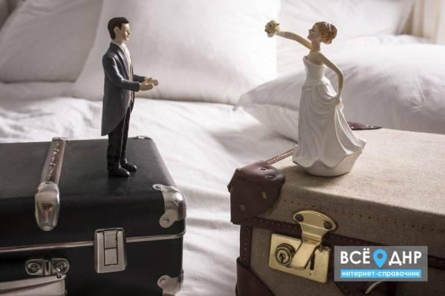 Юрист ДНР рассказал как оформить развод дистанционно
