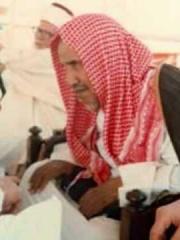 Abd Al-aziz Ibn Baz : al-aziz, Al-Aziz, Biography, Saudi, Arabian, Islamic, Studies, Scholar,, Mufti, Cleric, (1912-1999), Pantheon