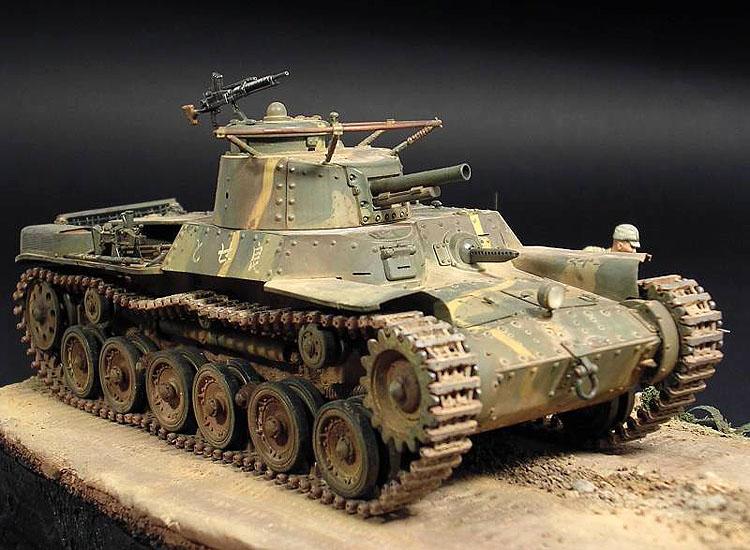 "Type 97 ""Chi-Ha""."