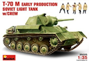T-70_miniart