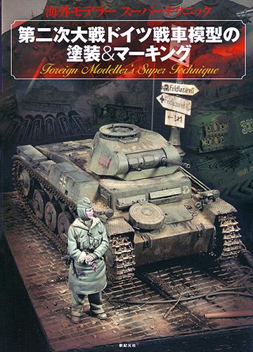 Panzercolors_00