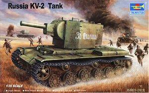 KV-II_box