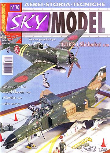 Skymodel_70_0