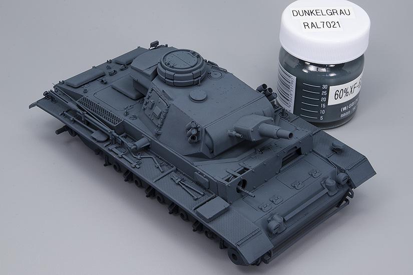 Panzer_IIIN_045