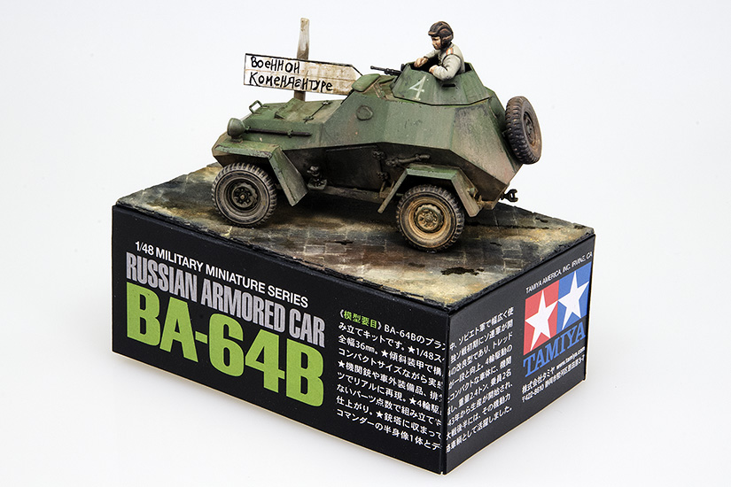 Ba-64b_136-20cm