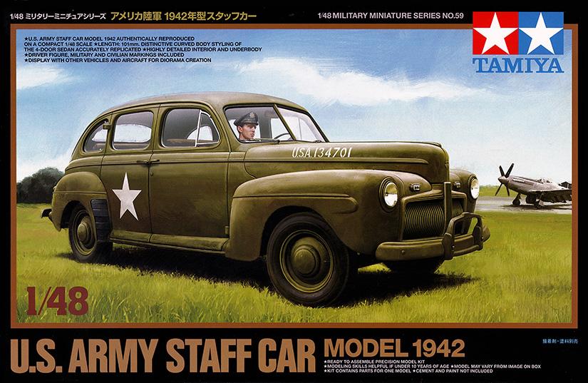 US_Army_SC_825