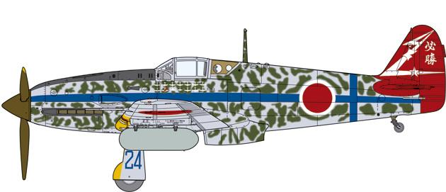 "Novedad de Tamiya: Kawasaki Ki-61 ""Hien"" (Tony) 1/48"