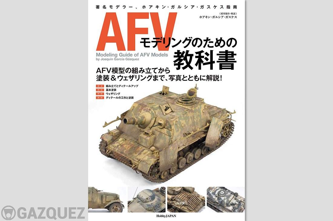 AFV Modelling Guide