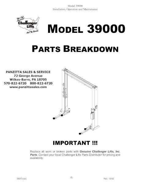 Challenger 39000 Lift Parts