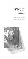 2007_program-01