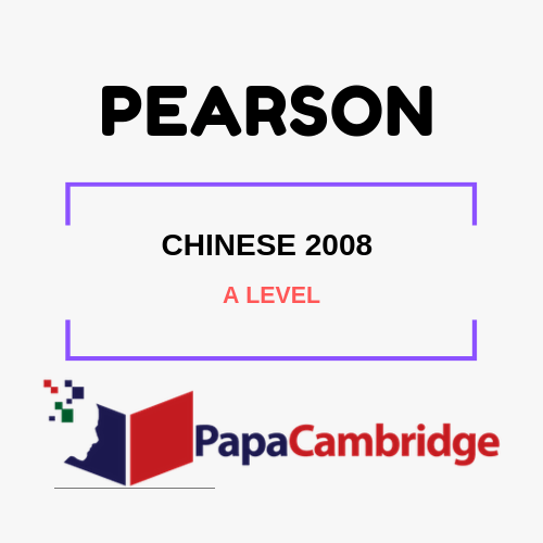 Chinese (2008) A levels PPT Slides
