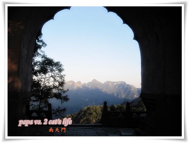 武漢-武當山